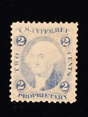 U.S: USED #R13e ULTRAMARINE CV $300