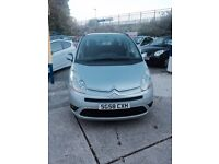2008 CITROEN C4 GRAND PICASSO VTR PLUS SILVER 1.6 PETROL 5 SPEED MANUAL MPV 7 SEATER!!!
