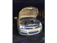 VAUXHALL ASTRA H (MK5) 1.6 PETROL 2005 55 BREAKING FOR PARTS ENGINE GEARBOX STARTER ALTERNATOR