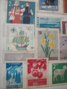Selling My Stamp Collection--Bulgaria Lot