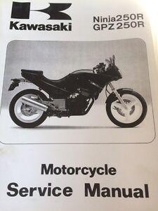 1986 1987 Kawasaki Ninja GPZ 250R Service Manual