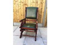 American leather rocking chair