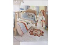 Sweet Safari Dunelm bedroom bundle