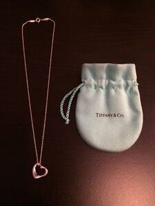 Authentic Tiffany Small Heart with Pink Sapphire & Chain