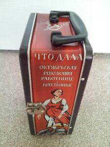 Russian Themed Tin Lunchbox / Lenin, Trotsky, Marx London Ontario image 3
