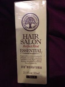 Hair salon perfect first essential 60ml argan oil brand for Hair salon perfect first essential