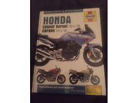 Honda Hornet manual