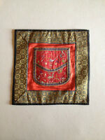 """Antique Chinese Silk & Brocade  Embroidery Doily (9.5"""" x 9.5"""")"""
