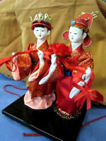 * $20 Collectible CHINESE WEDDING DOLL *