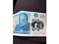 Rare new £5 note
