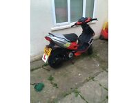 Cheap streetfighter £300 Ono