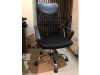 Tesco Office Chair