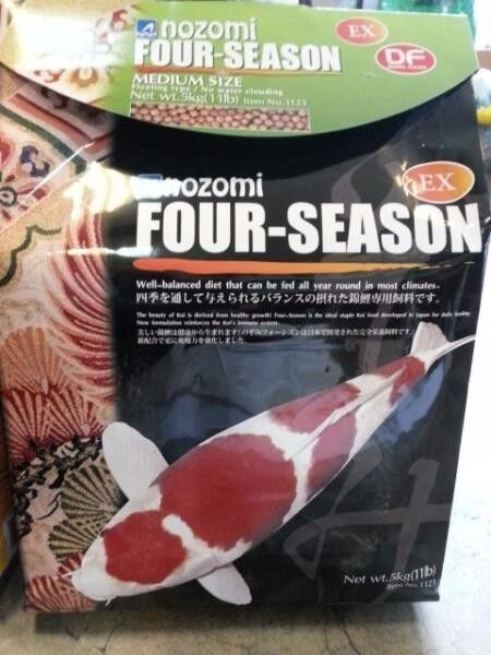 Japan Koi Food . 5Kg ideal Staple Quality Fish Food. Only $39.90