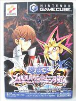 Gamecube / Wii Game - Yu-Gi-Oh: Falsebound Kingdom