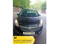2014 Vauxhall Meriva SE MPV Petrol Manual