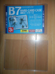 2 hard card cases B7 5,5x3,8in