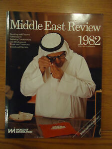 Middle East Review (1982) - World of Information West Island Greater Montréal image 1