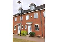 3 bedroom house in The Pollards, Bourne, Lincolnshire, PE10