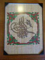 Islamic Caligraphy in Box Frame with Glass