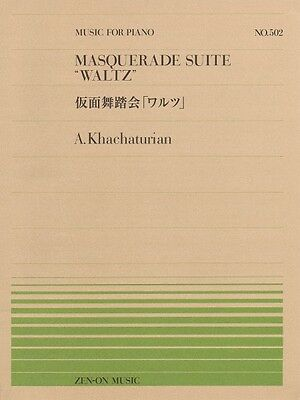 Waltz from Masquerade Suite Sheet Music Piano Solo Piano NEW 050490005 - Masquerade Suits