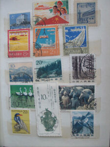 Selling My Stamp Collection--China Lot # 5