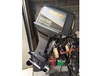 Suzuki DT 65 HP Outboard 2 Stroke, bargain!