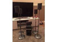 Bush 5.1 surround sound