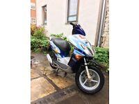 50cc Honda X8R