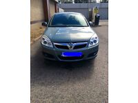 Reduced must go Vauxhall Vectra