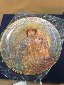 Vintage Hibel Collector Plate 1970's