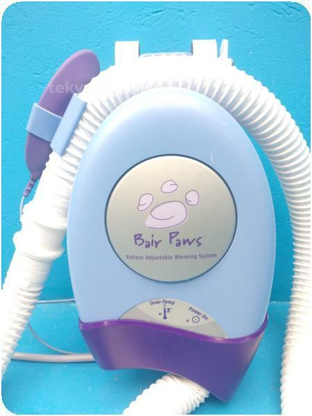 ARIZANT BAIR PAWS 875 ADJUSTABLE PATIENT WARMING SYSTEM @ (264787)