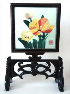 Chinese Silk Embroidery Art Decor w/ Stand
