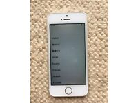 IPhone 5s 16GB 3network - Silver/White