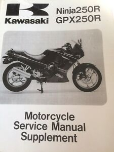 1988-1997 Kawasaki Ninja GPZ 250 Service Manual Supplement Regina Regina Area image 1