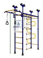Indoor Home Gym for Kids - Pegasus 4.XX