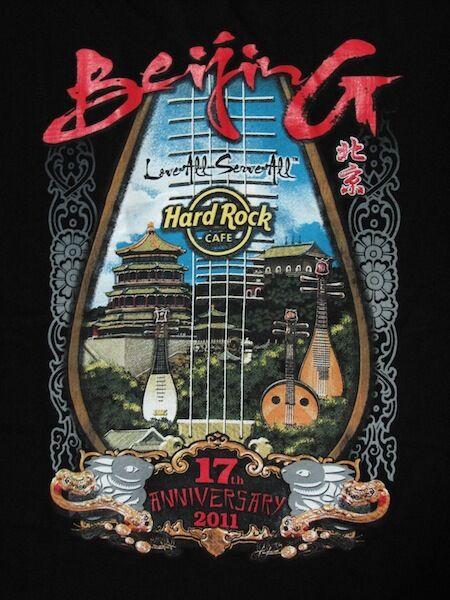 "2011 China Beijing Hard Rock Cafe ""17th Anniversary"" T-shirt"