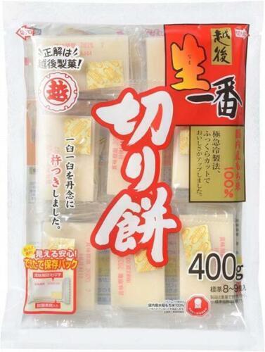 "Japanese Rice Cake ""Kiri-Mochi"" Individually Wrapped 400g Made in Japan - NEW"