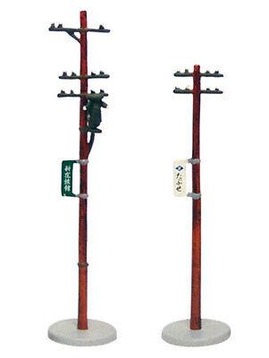 Tomytec (Komono 029) Utility Pole 1/150 N scale