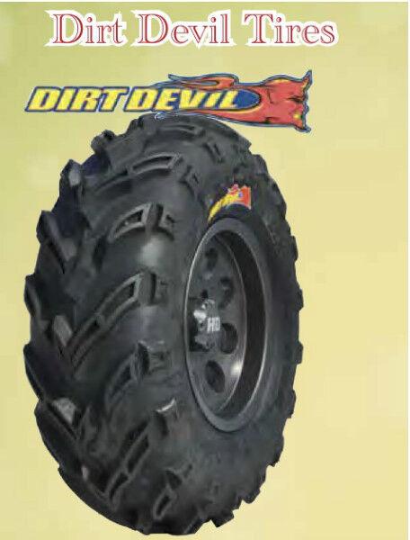 Tire Rack Ottawa - Lovequilts