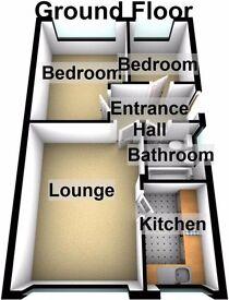 Сдаю 2х комнатную квартиру