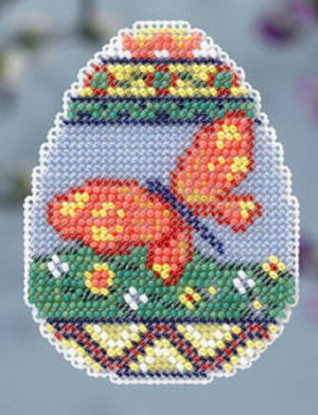 Thanksgiving Chippy the Squirrel Glass Bead /& Treasure Mill Hill Kit