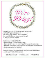 We're Hiring! Sales Associate