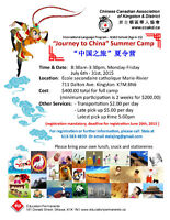 """""""Journey to China"""" Summer Camp"""