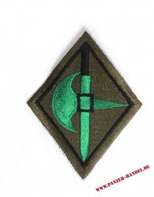 US ARMY Militär Police MP patch