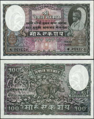 NEPAL 1953 Mohru 100 Banknote w/normal 2 pin holes P-7, Sign 3 Narendra Raj, UNC