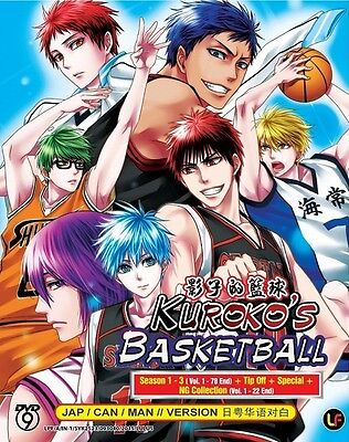 KUROKO's BASKETBALL Box Set | S1+S2+S3+Tip Off+Sp+NG Collection | 7 DVDs (M2161)
