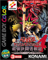 Gameboy Color Game - Yu-Gi-Oh! Duel Monsters 4