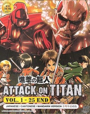 ATTACK ON TITAN TV Series | Episodes 01-25 | English Subs | 3 DVDs (GM0205)