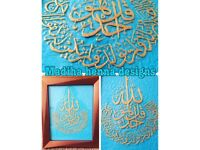 Calligraphy frames