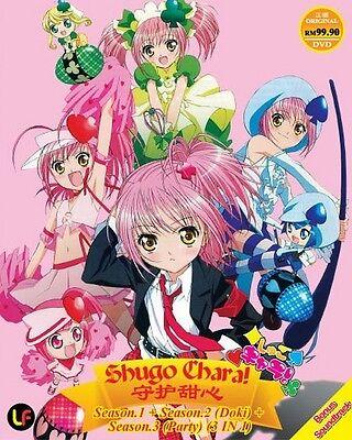 SHUGO CHARA Box Set | TV S1+S2+S3+ST | Episodes 001-127 | 10 DVDs+CD (M0939)